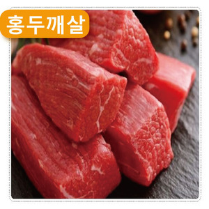NATURAL ANGUS EYE OF ROUND 홍두깨살 친/유/앵 1LB   MP425