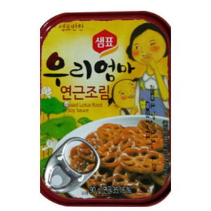 SEMPIO CANNED SEASONED LOTUS ROOT연근조림 90g   SP0531