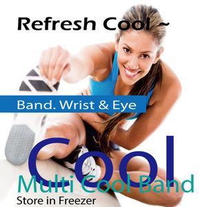 COLD THERAPY PACK (NACK WRIST COOL BAND)   GB118