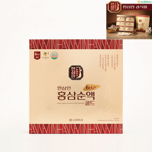 [한삼인] PURE LIQUID 홍삼순액 70ml 30packs  H4