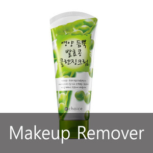 [글렌저] Cleanser  Makeup Remover  17종